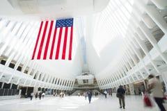 世界贸易中心的广场 库存图片
