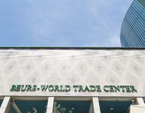 世界贸易中心鹿特丹 库存图片