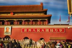 世界` s最大的方形的天安门 中国,北京 一个普遍的旅游目的地 免版税库存照片