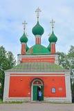 18世纪亚历山大・涅夫斯基教会在Pereslavl-Zalessky市 免版税库存图片