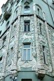 19世纪住宅房子在莫斯科 免版税库存图片