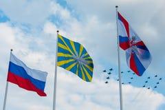 世纪俄语空军队 库存图片