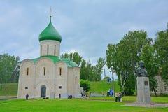12世纪变貌大教堂在Pereslavl-Zalessky市 图库摄影