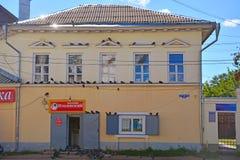 19世纪城市庄园在Torzhok市 免版税库存图片