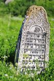 18世纪犹太公墓 免版税图库摄影