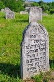 18世纪犹太公墓 库存图片