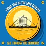 10世纪的北欧海盗船 库存图片