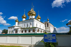 17世纪的复活修道院在Uglich,俄罗斯 图库摄影