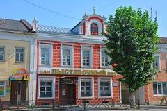19世纪的第二个一半的议院在罗斯托夫街道上的在Pereslavl-Zalessky,俄罗斯 免版税库存图片