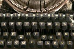 19世纪的老机械打字机 图库摄影