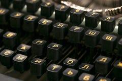 19世纪的老机械打字机 库存图片
