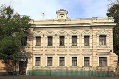 19世纪的老豪宅 莫斯科俄国 免版税图库摄影