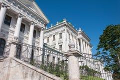 18世纪的老豪宅- Pashkov议院 目前,俄罗斯国家图书馆在莫斯科 库存图片