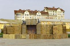 18世纪的鄂木斯克堡垒的布局 免版税库存照片