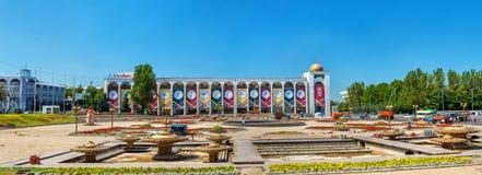 丙氨酸太,比什凯克中心广场-吉尔吉斯斯坦 免版税库存照片