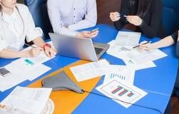 业务会议亚裔国籍人民 免版税库存图片