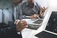 业务会议小组 工作新的s的照片职业投资者 免版税库存图片