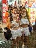 东京万圣夜 库存图片