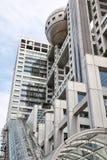 东京办公楼 图库摄影