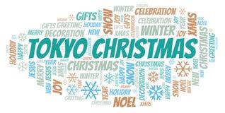 东京圣诞节词云彩 皇族释放例证