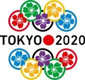东京奥林匹克2020年商标 库存例证