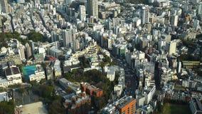 东京市,日本 股票视频