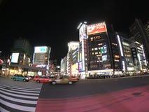 东京市 库存照片