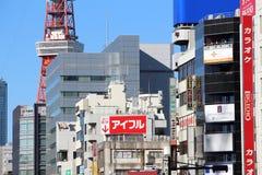 东京广告 免版税库存图片