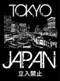 东京日本印刷术;T恤杉图表 免版税库存图片