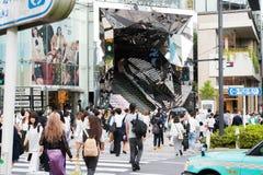 东京日本2016年6月01日:东京广场建筑物 图库摄影