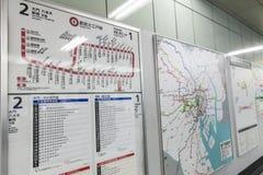东京火车站地图生活方式在2017年3月31日的日本 免版税库存图片