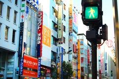 东京街道 库存图片