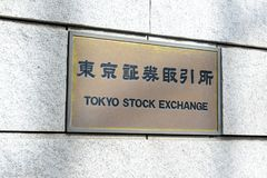 东京证交所,日本 库存图片