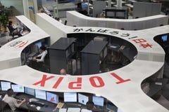 东京证券交易所在日本 免版税库存图片