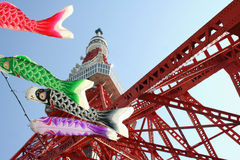 东京铁塔和koinobori飘带 免版税图库摄影