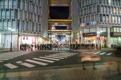 东京,日本, 2016年11月17日:城市街道涩谷横穿与 免版税图库摄影