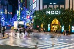 东京,日本, 2016年11月17日:城市街道涩谷横穿与 图库摄影