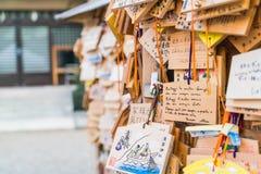 东京,日本, 2016年11月16日:Ema在Senso籍临时雇员的匾愿望 免版税库存照片