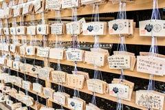 东京,日本-双十国庆, 2015年:Ema在美济礁荆山的祷告桌 库存图片