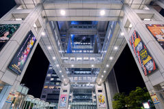 东京,日本- 2016年10月24日:在Odaiba海岛上的富士电视台总部 图库摄影