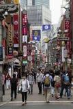 东京,日本- 2017年5月12日:涩谷购物街道 免版税图库摄影