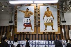 东京,日本- 2017年5月13日:著名相扑摔跤手Handprints 免版税库存图片