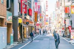 东京,日本- 11月2016 17日:新宿是一个东京的busine 免版税库存图片
