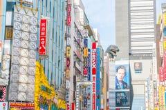东京,日本- 11月2016 17日:新宿是一个东京的busine 免版税库存照片