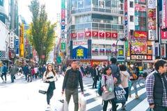 东京,日本- 11月2016 17日:新宿是一个东京的busine 库存图片