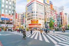 东京,日本- 11月2016 17日:新宿是一个东京的busine 图库摄影