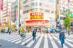 东京,日本- 11月2016 17日:新宿是一个东京的busine 免版税图库摄影