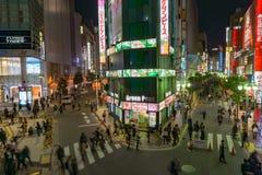 东京,日本- 2016年11月18日:Shijuku区 新宿是a 免版税库存照片