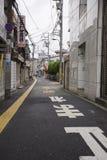 东京,日本- 2016年5月30日:Steert在Toky新宿区  免版税图库摄影