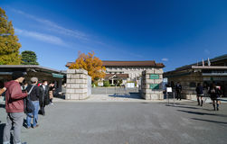 东京,日本- 11月22 :东京国立博物馆。最老和家神 库存照片